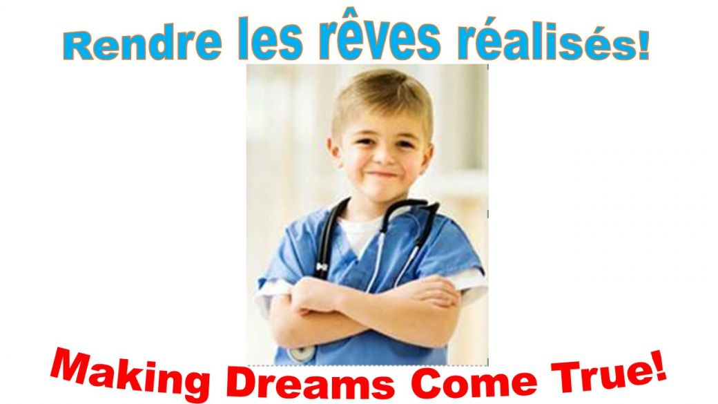 Association enfant SGB – Campagne 2019 - Rendre les rêves réalisés! / SGB Kids Association - Campaign 2019 - Making Dreams Come True!