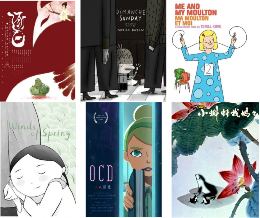 CCIFF Canadian & Chinese​ ​Short Animation Collections Screening